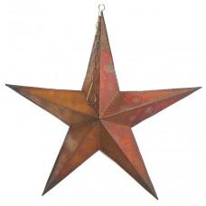 Star beaded 3-D 40 burnt copper (2x 71309 / 1x 71317)