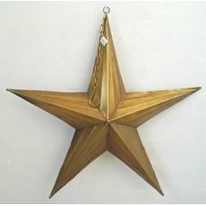 Star stripes 3-D 40 brass ant (1x 71316 / 2x 71314)